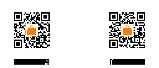 対戦 パズドラ クロス で 読み取れる qr コード